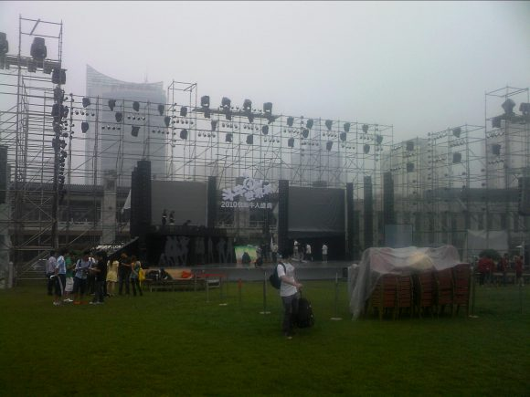 The stage in Beijing